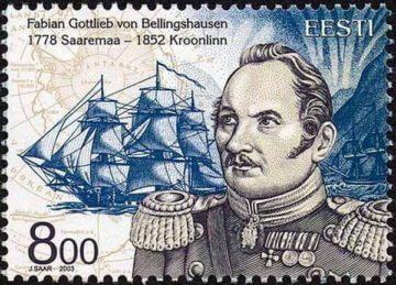 Марка 225 лет со дня рождения Фабиана Беллинсгаузена