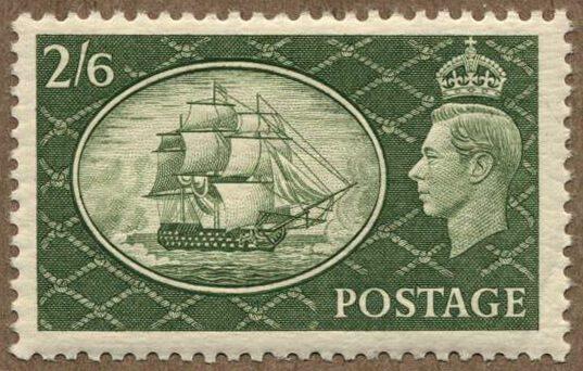 Марка HMS Victory