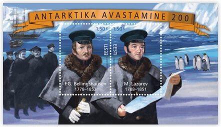 Марка в честь 200-летия открытия Антарктиды, Эстония 2020