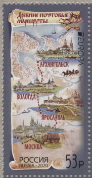 Выпуск по программе «Европа». Древние почтовые маршруты