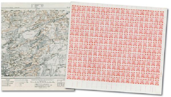 Латвия лист марок 1918