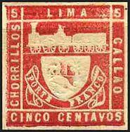 Марка Перу 1871