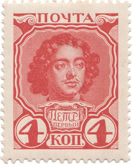 Россия, 1913