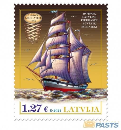 Mercator. Латвия 2021