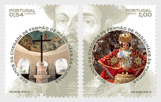 500 лет прибытию Магеллана на Филиппины, Португалия