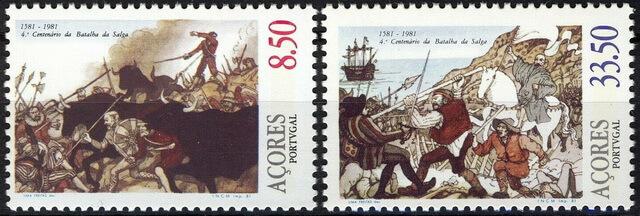Азорские острова 1981