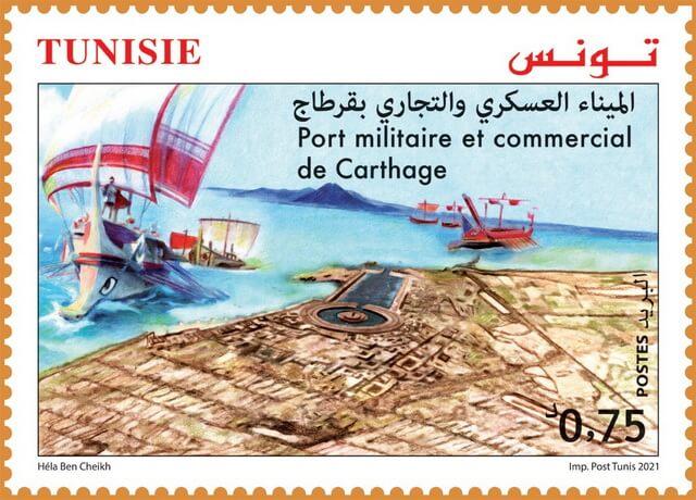 Пунический порт Карфагена