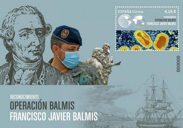 Операция Бальмис. Испания 2021